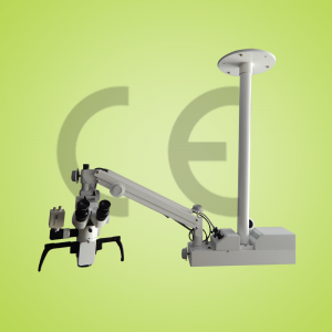 Ceiling Mount Surgical Microscopes